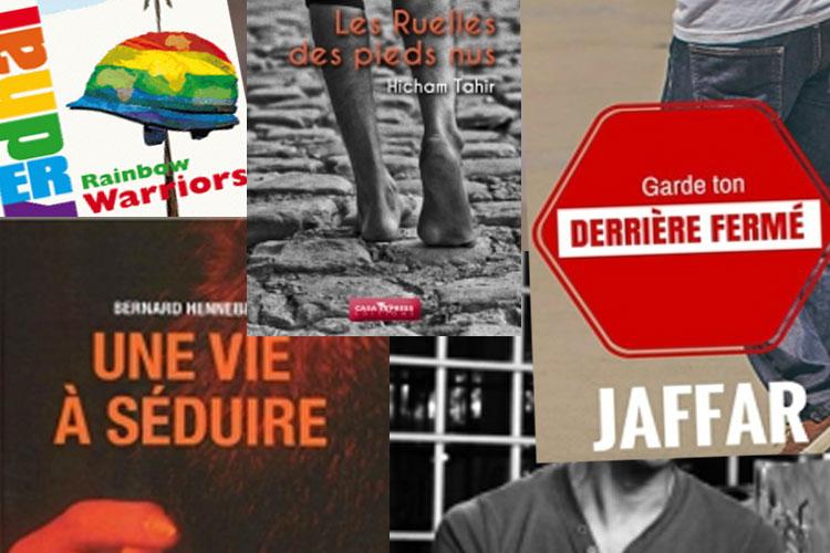 garcon-magazine-roman-gay