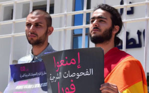 LGBT EN TUNISIE : Huit ans après la révolution, toujours…