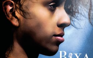 Bixa Travesty, portrait d'une icône queer brésilienne, débarque en DVD