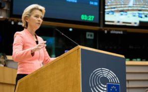 La Commission Européenne va renforcer les droits LGBTQI+