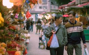 « Un printemps à Hong Kong », divine histoire d'amours…